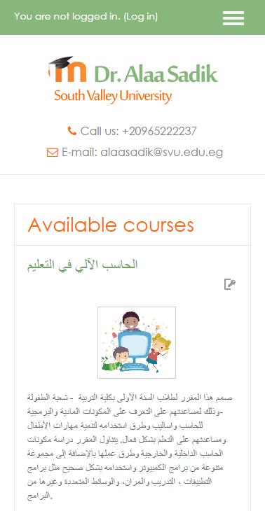 ِDr. Alaa Sadik s Courses